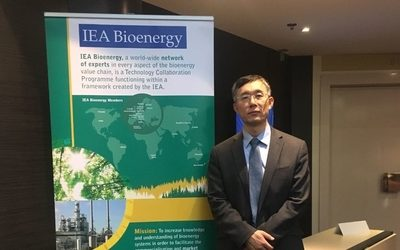 China joins the IEA Bioenergy Technology Collaboration Programme